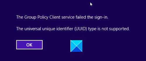 Le type d'identificateur unique universel (UUID) n'est pas pris en charge