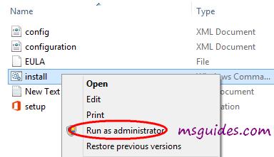 Exécuter le script de commandes en mode administrateur