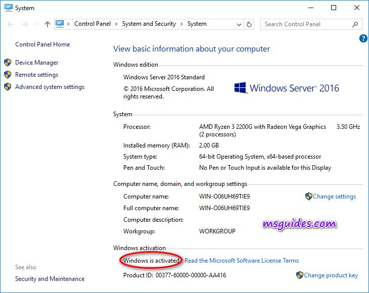 Vérifiez l'état d'activation de Windows Server